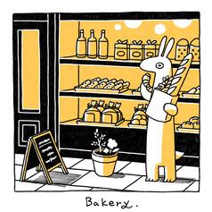 bakeryjpg