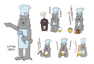 つるみ32