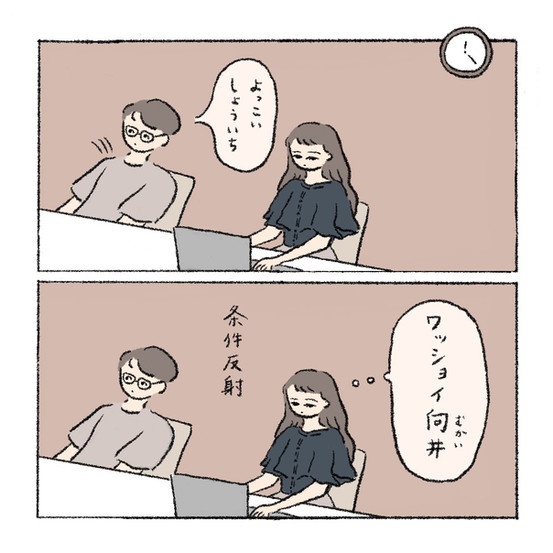 zangyojpg
