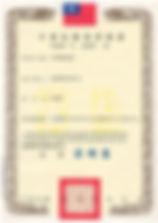 M302491.jpg