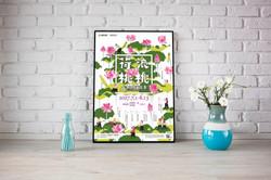 桃園蓮花季
