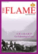 The Flame - cover.jpg