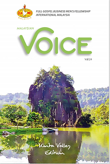 Voice 24 cover (Kinta).PNG