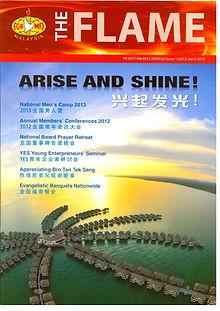 Cover 2013-Apr.jpg
