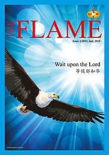 The Flame 2-2015_1.jpg