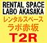 ラボ赤坂(hp用)_128x119.png