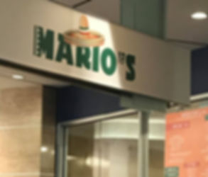 marios-outside-sign.jpg