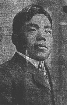 Jujiro Wada photo in the Seattle Post-Intelligencer, 1908