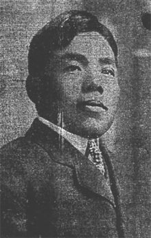 AAPI 2021: Jujiro Wada