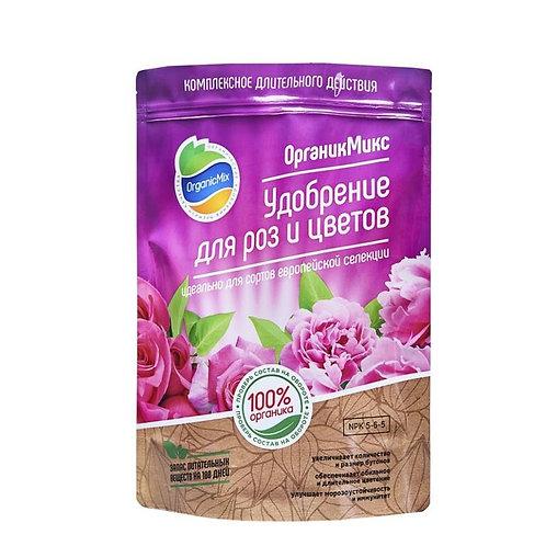 Удобрение Органик Микс для роз и цветов 850 гр.