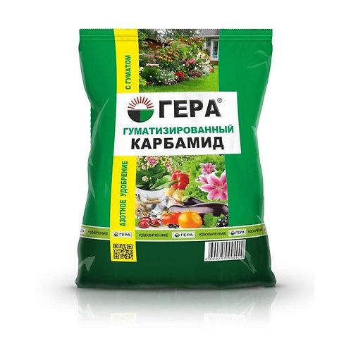 """Удобрение для растений """"Гуматизированный  карбамид"""" ГЕРА, 0,8 кг"""