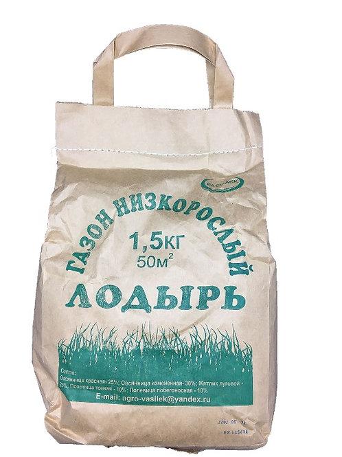 Газонная трава Лодырь (вес 1.5кг)