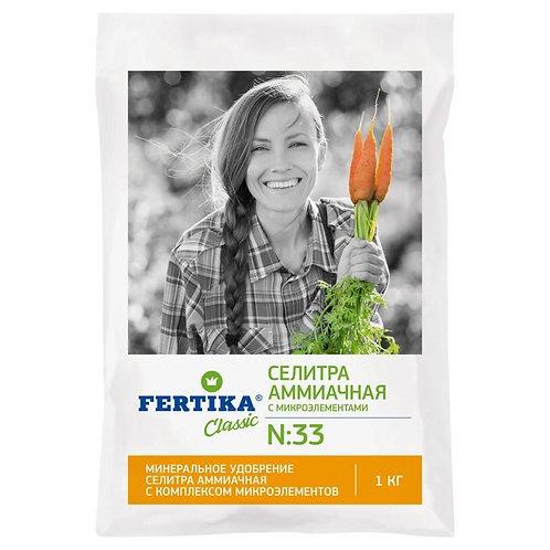 Удобрение для растений Фертика Селитра аммиачная, 1 кг