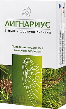 Лигнариус коробка.png