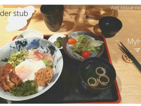 Zero-waste Natto
