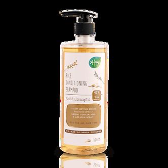 Hug Organic Rice Conditioning Shampoo Refill 100g
