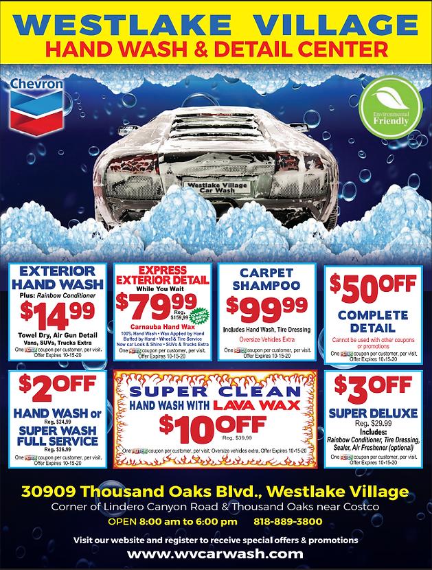 Westlake Village Car Wash Coupon 6.25.20