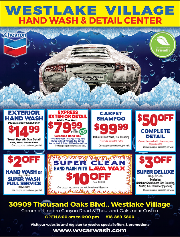 Westlake Village Car Wash Coupon No Expi