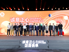 T&B Partners with Top Chinese Entertainment and Cultural Industry Giants on New Projects