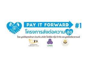 Ahriyavraromp Foundation, Buddharaksa Foundation and LIFEiS Group Donate Ventilators during Covid
