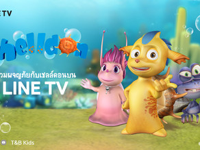 """""""Shelldon"""" to be available on LINE TV May 15"""