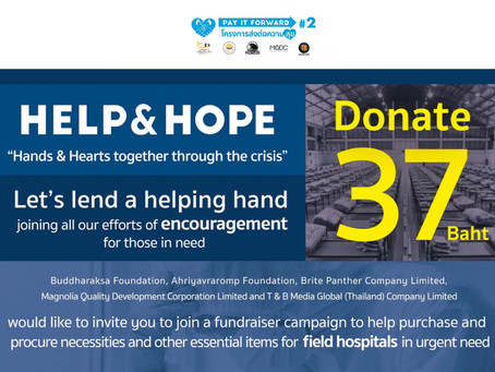 Pay It Forward #2 invites You To Donate 37 Baht to 37 Field Hospitals To Fight Covid