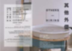 Screen Shot 2018-11-27 at 18.37.53.png