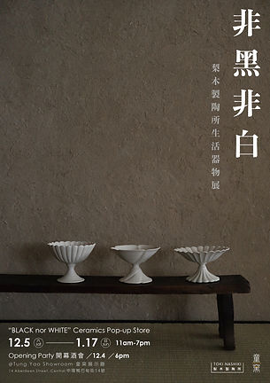 TOKI NASHIKI_TYC_Exhibition_9999version_