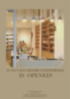 showroom open .jpg