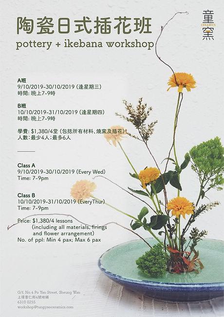 2019_10_28.JPG