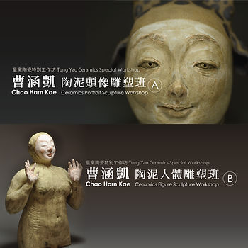 Mr_Chao_Workshop_Season2_ig Cover.jpg