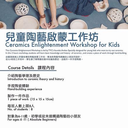 rsz_kids_inspiration_course-03.jpg