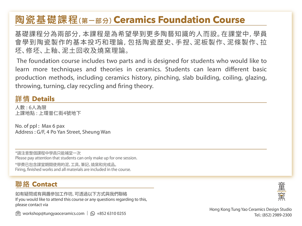 IG_foundation(1)_Slab building.png