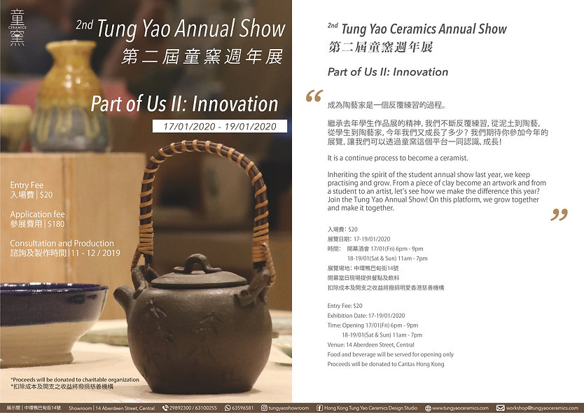 Student Show 2020_Invitation_0112.jpg