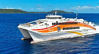 Ferry Betico New Caledonia
