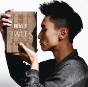 Jason Chan - Tales