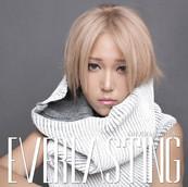 Sherman Chung - Everlasting