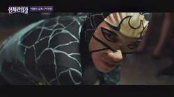 박광현 <거미맨>