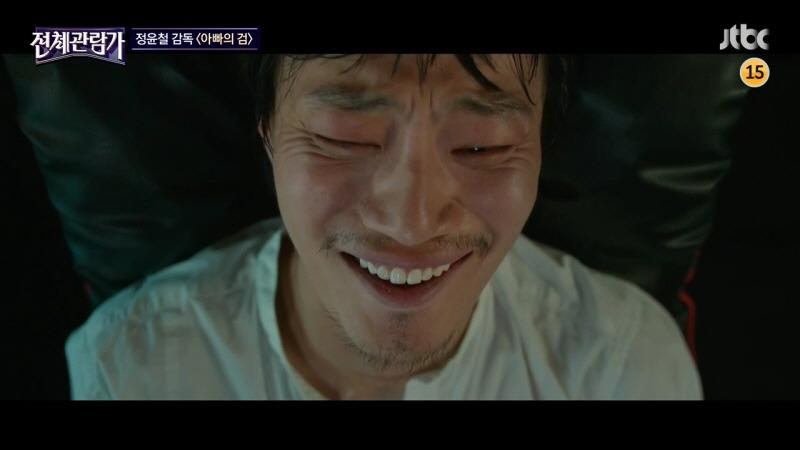 정윤철 <아빠의 검>