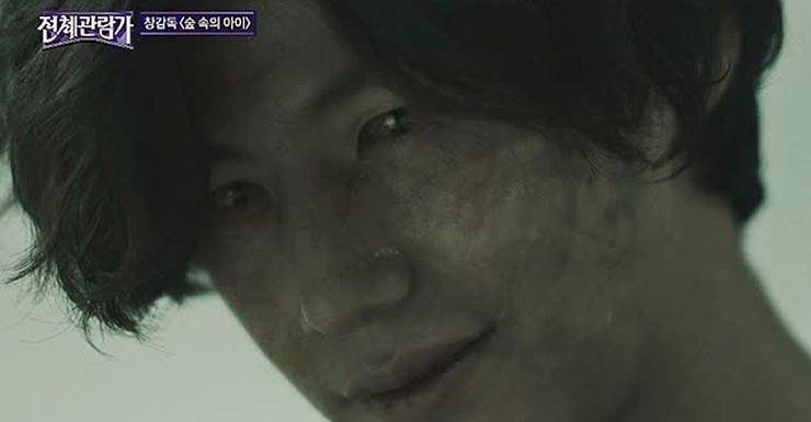 창감독 <숲 속의 아이>