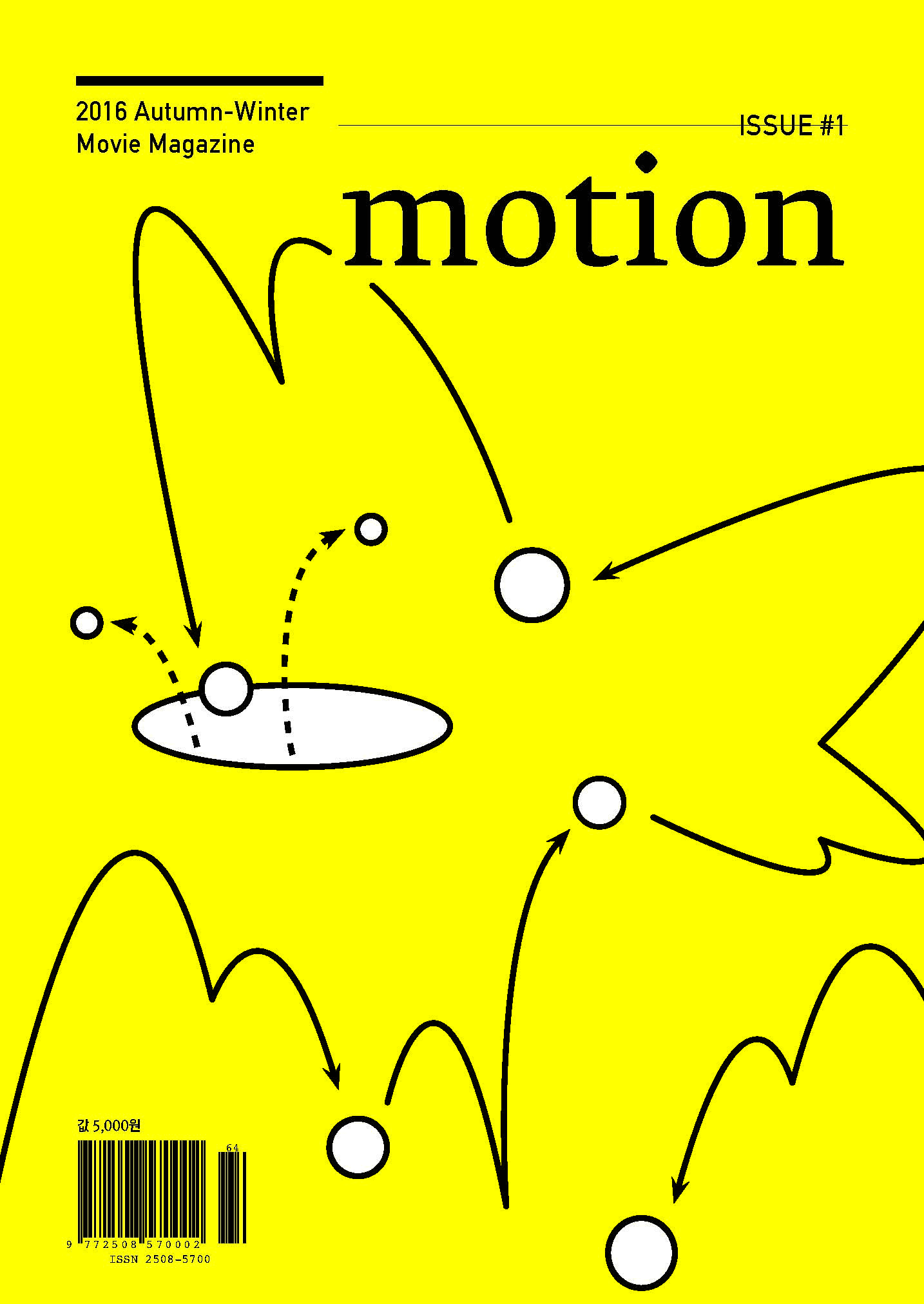 motion vol.1