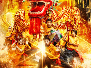 Dragon Dance for Film Production & Commercial Shoots