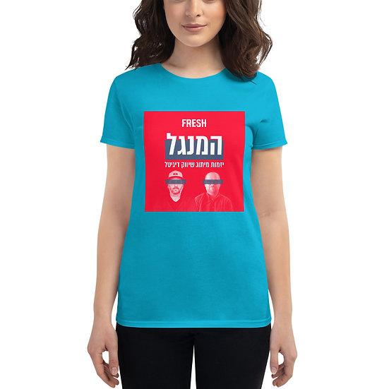 short sleeve t-shirt טי שירט המנגל לנשים