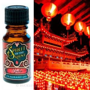 Yulan Fragrance Oil