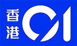 hk01-logo.jpg