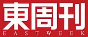 1920px-Eastweek.svg.png