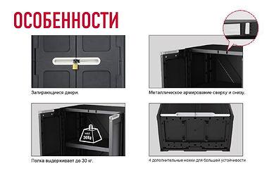 MAGIX Utility Cabinet2.jpg