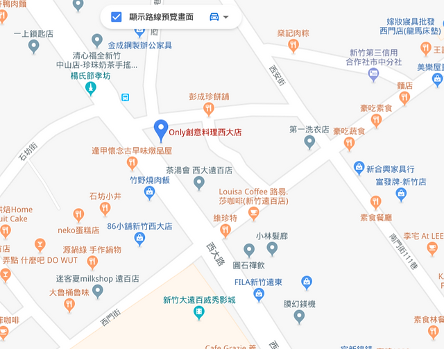 ONLY_已編輯.png