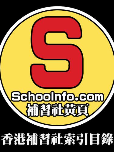 香港補習社索引目錄