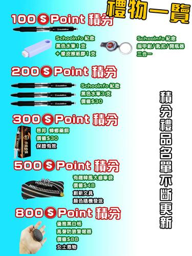 FACEBOOK活動230410305.jpg